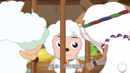 喜羊羊:喜羊羊果然聪明绝顶,解锁了寒冰枪新技能,瞬间遁地消失