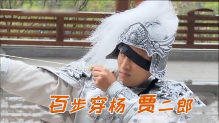 《极限挑战》第7季,贾乃亮蒙眼打掉节目组摄像机,别说还真有两下子!