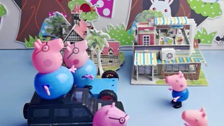 猪爸爸接乔治和佩奇回家