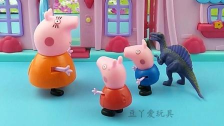 佩奇带着乔治去玩,猪妈妈让小猪多学习