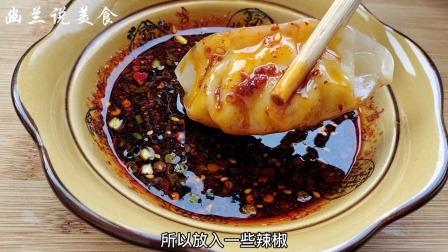 终于吃到正宗的日式煎饺了
