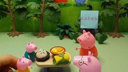 猪爸爸吃了兔头,大家觉得他太过分了