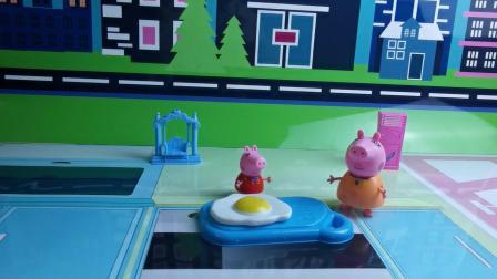 佩奇给猪妈妈做了煎蛋,乔治被妈妈嫌弃了
