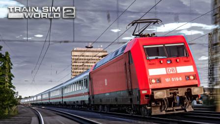 TSW2 德铁BR101 #3:驾驶室故障 喜提双机BR101 | 模拟火车世界 2