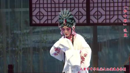 评剧《杜十娘》选段:闻听此言大吃一惊——王冠丽演唱