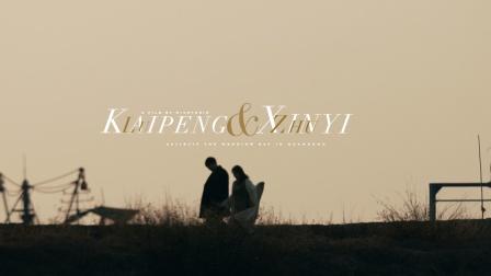 MIUSWedding 缪斯映画 | KAIPENG & XINYI 婚礼电影