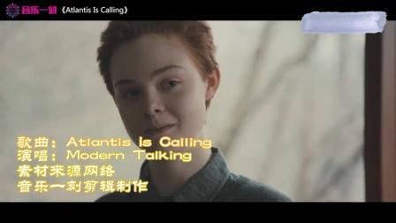 荷东舞曲《AtlantisIsCalling》