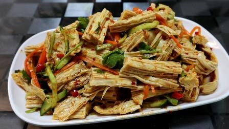 凉拌腐竹好吃也有窍门,学会那个方法,香辣爽口,开胃好吃又下饭