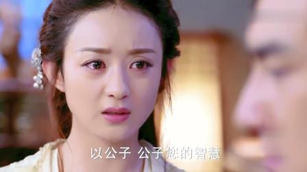 赵丽颖委屈哭了,这一段让多少网友心疼,宇文玥深情擦泪,真像一对!