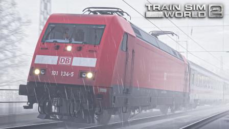 TSW2 德铁BR101 #4:雨雾天气驾驶BR101向东开往波鸿 | 模拟火车世界 2