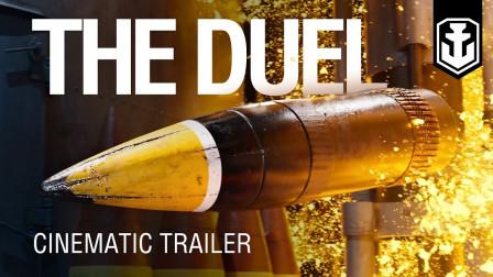 战舰世界 新CG宣传动画 The Duel