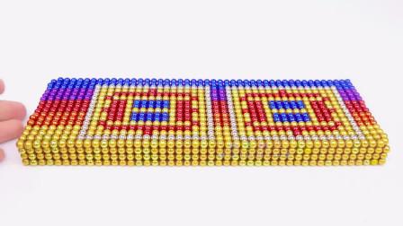 创意手工 用磁力巴克球建造五颜六色的墙壁
