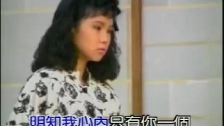 黃乙玲-講什麼山盟海誓(夏天的海邊/難忘的夢)