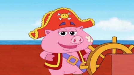 爱探险的朵拉:当海盗要懂礼貌,和想象中不一样,见面不应该火拼