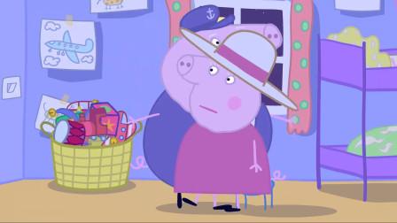 小猪佩奇:猪爷爷上楼叫猪奶奶吃饭,却被佩奇缠上了,真是失策啊