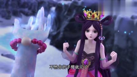 叶罗丽:王默被冰雪打伤,手臂也被冻住了,真是太危险了!