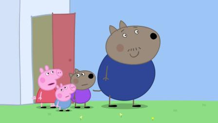小猪佩奇:猪爷爷失去的方向,被困在了孤岛上,大声喊叫救命