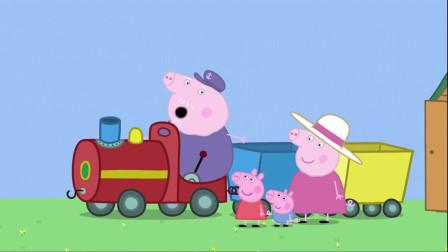 小猪佩奇:猪爷爷是个工匠大师,徒手制作火车,还能在公路上走!
