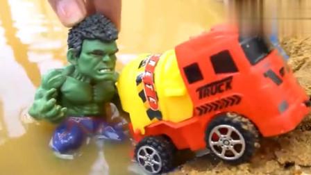 汽车总动员 水泥搅拌车被大鳄鱼撞进水塘