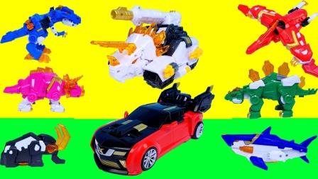 彩色机器人玩具拆盒还原小汽车