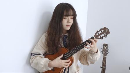 周杰伦一首歌带你回到那年夏天!〈手写的从前〉尤克里里指弹 白熊音乐ukulele乌克丽丽