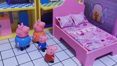 猪妈妈给佩奇和乔治买了新床,太好看了吧