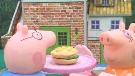 猪妈妈先让猪爸爸吃汉堡,难道是忘了佩奇乔治?