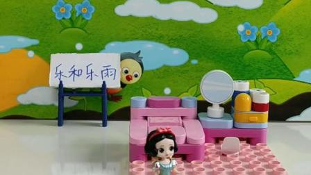 玩具:白雪公主你终于回来了