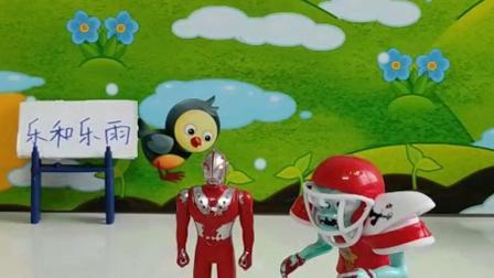 玩具:这是要植物大战僵尸吗.