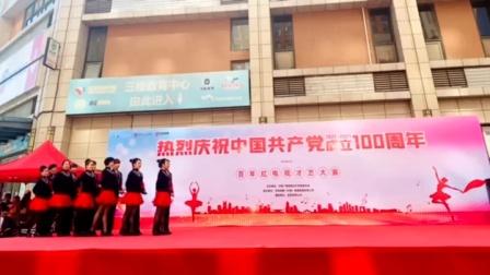 2021年,庆祝祖国共产党城立一百周年