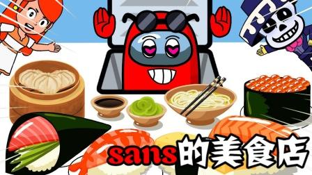 美食动画:太空人吃霸王餐,最后被sans抓个正着!