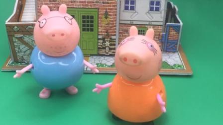 小猪一家大扫除,推来推去又交给猪妈妈了!