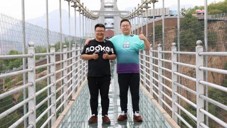 阿米和半吨去北京密云清凉谷一日游,风景优美,玻璃天桥太好玩了