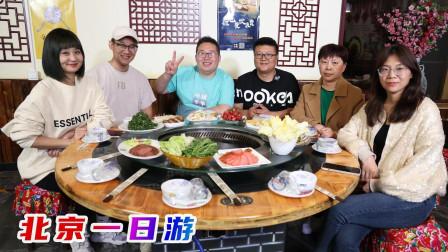 半吨带阿米去北京密云清凉谷游玩,好山好水好风景,阿米玩美了