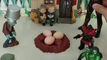 奥特曼帮鸡妈妈教训怪兽和僵尸