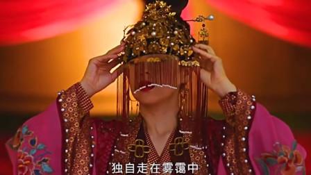 上阳赋:豫章王临战逃婚,再追可就难了