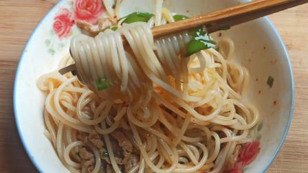 常德米粉之青椒肉丝干腌米粉浇头的制作方法,学会了做给家人吃