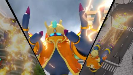 迷你特工队霸王龙战神被打败,小特工全体合力开启兽人机甲模式!
