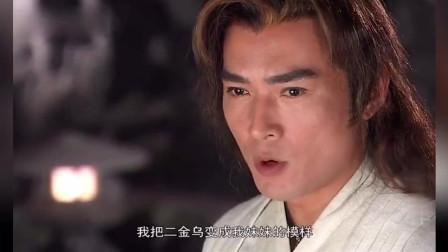 《宝莲灯前传》第54集:玉鼎把杨戬教的比自己厉害,是个好师父