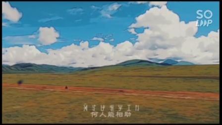 彝族歌曲【阿普亚虹乐团】《低语》