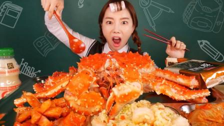 【咀嚼音】帝王蟹、虾仁炒饭、辣白菜、香肠,吃得真香