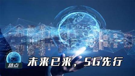 未来已来!人工智能带来商业发展新思路,迈向5G时代你落伍了吗
