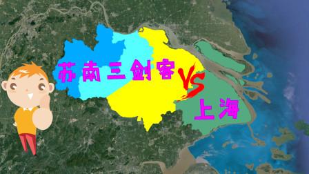 """叱咤风云的""""苏南三剑客"""",组合实力有多强?上海看完不淡定了!"""