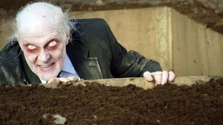 谷阿莫:他买了新房子,卻发现了多具尸骨,还有一袋300万美钞,他该如何是好《掘地危机》