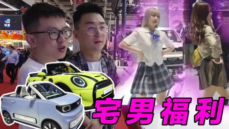 上海车展除了看车,还能看啥?