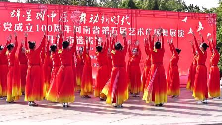 舞蹈:灯火里的中国,表演:开封市俏金秋艺术团