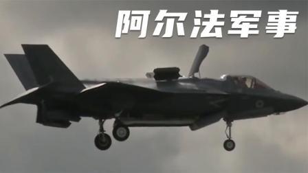 博览会上中国自信展示反隐身雷达,专家的一席话同样振奋人心