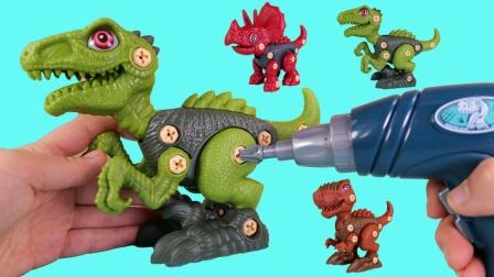 可拆卸螺丝恐龙玩具 可拆卸儿童玩具
