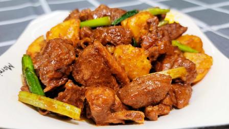酱香土豆鸭的做法,比啤酒鸭好吃,酱香入味又多汁,吃一口满嘴香