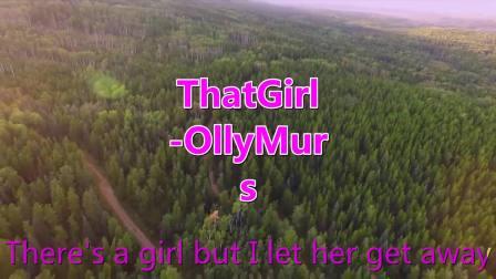 分享一首《That Girl》